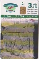 #08 - JORDAN-06 - UM QAIS 2 - Jordania