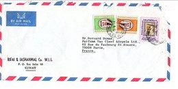 KOWEIT  AFFRANCHISSEMENT COMPOSE SUR LETTRE POUR LA FRANCE 1981 - Koweït
