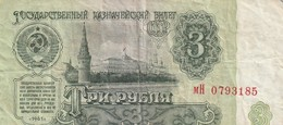 3 RUMBLES 1961 - Russia