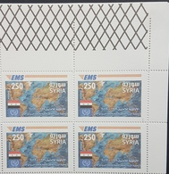 Syria New 2019 MNH Stamp - EMS - Express Mail Service - Worldwide Joint Issue - Corner Blk/4 - Syria