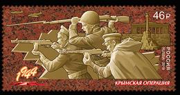 2019-2465 Russia 1v WW2 . Way To The Victory. Cri Me An  Military Operation-1944 Mi 2682 ** - 1992-.... Fédération