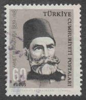Turkey - Scott #1618 Used - 1921-... Republic