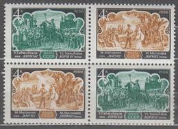 Russia USSR 1966 Mi# 3277-3278 Azerbaijan Opera Theatre MNH * * - 1923-1991 URSS