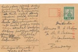 Nederlands Indië / Japanese Occupation - 5 Sen Wajang Doll On Postcard From Soerabaja To Bandoeng - Nederlands-Indië