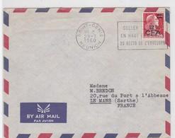 LSC - SAINT-DENIS Pour LE MANS / 29.7.1960 - Reunion Island (1852-1975)