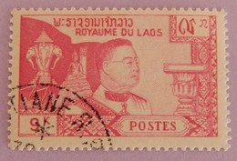 LAOS  YT 57 OBLITÉRÉ ANNÉE 1959 - Laos