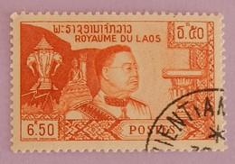 LAOS YT 56 OBLITÉRÉ ANNÉE 1959 - Laos