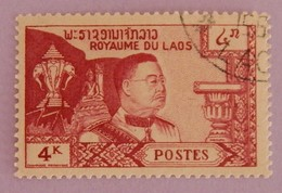 LAOS YT 55 OBLITÉRÉ ANNÉE 1959 - Laos