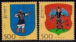 Belarus 2006 - Historical City Coat Of Arms (VI): Turov, Novogrudok - Mi 615-616 ** MNH - Wit-Rusland
