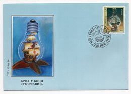 YUGOSLAVIA, FDC, 27.10.1994, COMMEMORATIVE ISSUE: SHIP IN A BOTTLE - 1992-2003 Federal Republic Of Yugoslavia