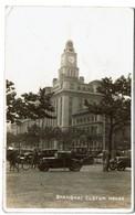 Chine - China - Shanghai Custom House - Real Photo Postcard - 1935 - 2 Scans - Chine