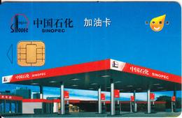 CHINA - Sinopec Oil, Member Card, Used - Olie