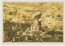 C.P. - PHOTO - YÉMEN - ANCIENNE RÉSIDENCE DE L'IMAM YAHIA - XI-GI - 1988 - SUZANNE HELD - Yémen