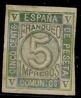 España Edifil 117* Mh  5 Céntimos Verde    Corona,cifras Y Amadeo I  1872  NL483 - Nuevos
