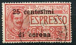 Trento E Trieste - Espresso 25 Cent. - Occupation 1ère Guerre Mondiale