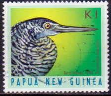 PAPUA NEW GUINEA 1998 SG #828 1k Used Forest Bittern - Papouasie-Nouvelle-Guinée