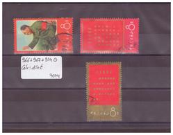 CHINA - No 966+967+974 OBLITERE  - !!!WARNING: NO PAYPAL!!! - COTE: 150 € - Oblitérés