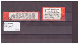 CHINA - No 995+1001 OBLITERE  - !!!WARNING: NO PAYPAL!!! - COTE: 190 € - Oblitérés