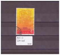 CHINA - No 977 OBLITERE  - !!!WARNING: NO PAYPAL!!! - COTE: 40 € - 1949 - ... República Popular