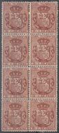 1894-89 CUBA SPAIN ANTILLES. 1894. ALFONSO XIII. Ed.77. 5c TELEGRAFOS TELEGRAPH MNH BLOCK 8. - Préphilatélie