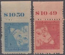 1952-417 CUBA REPUBLICA. 1952. SEMIPOSTAL TUBERCULOSOS PLATE NUMBER, NO GUM - Cuba