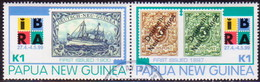 """PAPUA NEW GUINEA 1999 SG #858-59 Compl.set In A Horiz.pair Used """"iBRA '99"""" - Papouasie-Nouvelle-Guinée"""