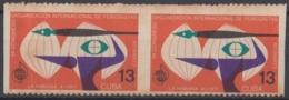 1971.122 CUBA. 1971. Ed.1928. S/ GOMA. CONGRESO PERIODISMO. JOURNALIST. PERF ERROR. - Cuba