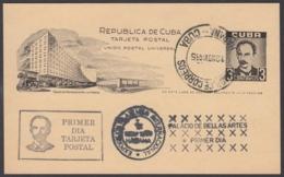 1955-EP-46 CUBA 1955 MARTI POSTAL STATIONERY CUPEX SPECIAL CANCEL PALACIO BELLAS ARTES. - Kuba