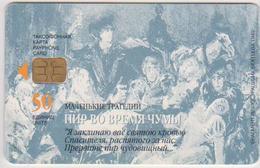 #08 - RUSSIA - ST. PETERSBURG-52 - PUSHKIN - 20.000EX. - Russland