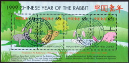 """PAPUA NEW GUINEA 2000 SG #877 M/s Used """"Year Of The Rabbit"""" - Papouasie-Nouvelle-Guinée"""