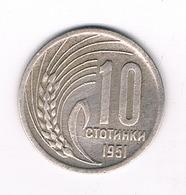 10 STOTINKI 1951 BULGARIJE /3437/ - Bulgarie