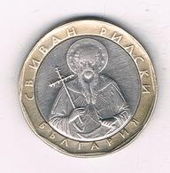 1 LEVA 2002  BULGARIJE /3438/ - Bulgarie