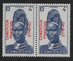 CAMEROUN 1940 YT 210** - VARIETE - Cameroun (1915-1959)