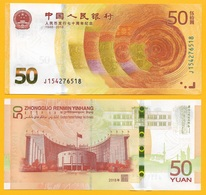 China 50 Yuan P-new 2018 UNC Banknote - Chine