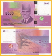 Comoros 5000 Francs P-18b 2006 UNC Banknote - Comoros