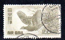 APR473 - GIAPPONE , Posta Aerea Yvert N. 11 Usata  (2380A). - Posta Aerea