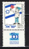 ISRAELE - 1998 - 50° ANNIVERSARIO DELLO STATO DI ISRAELE - MNH - Nuovi (con Tab)