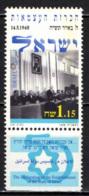 ISRAELE - 1998 - Declaration Of The Establishment Of The State Of Israel, 50th Anniv. - MNH - Israele