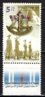 ISRAELE - 1998 - Israel Defense Forces, 50th Anniv - MNH - Nuovi (con Tab)