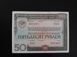 Bond 50 Rubles USSR, №208567 059, 1982 - Russie