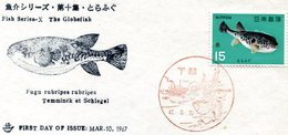 JAPAN 1967 FDC With FISH.BARGAIN.!! - FDC