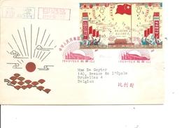 Chine ( Lettre Par Avion En Premier Jour De 1964 Vers La Belgique à Voir) - Storia Postale