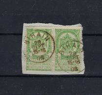 N°56 GESTEMPELD Bihain 1906 COBA € 45,00 SUPERBE - 1893-1907 Armoiries