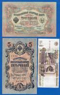 Russie  10  Billets - Russie