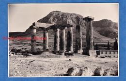 Photo Ancienne - CRETE ? SANTORIN ? MYKHONOS ? - Gréce - Monument Antique à Situer - Antiquity History Greece - Lieux