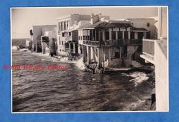 Photo Ancienne - CRETE ? SANTORIN ? MYKHONOS ? - Gréce - Port à Situer - Maison Architecture Antiquity History Greece - Lieux
