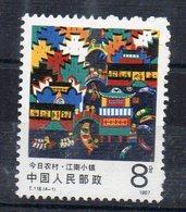 CHINE - EMBELLISSEMENT DES VILLAGES - 1987 - 8c - - 1949 - ... République Populaire