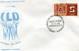 INDIA 1969 FDC Posts & Telegraph.BARGAIN.!! - FDC
