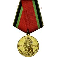 Russie, 20ème Anniversaire De La Victoire De La Grande Guerre Patriotique - Militaria