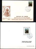 Bolivia 1986 CEFIBOL 1263s+T SPD Y Tarjeta Fray Jose Zampa. Educador Franciscano. Escuelas De Cristo. - Bolivie